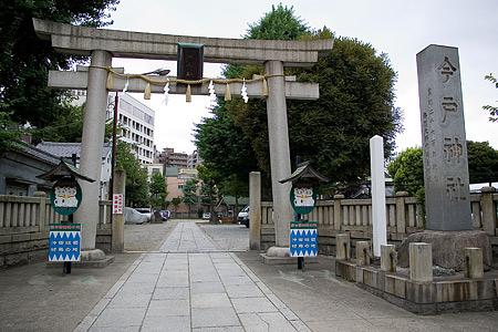 今戸神社-1