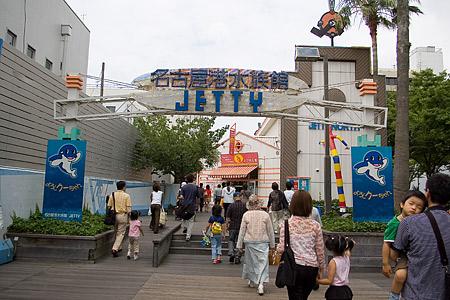 名古屋港水族館-1