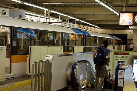 羽田空港ターミナル-9