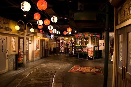 名古屋麺屋横丁-7