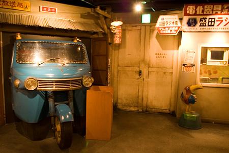 名古屋麺屋横丁-8
