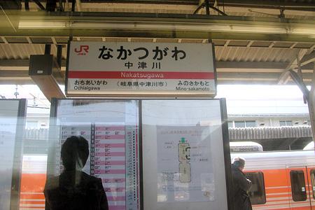 松本行き帰り-2