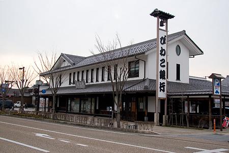 彦根の町-4