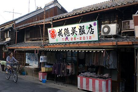 古い呉服店