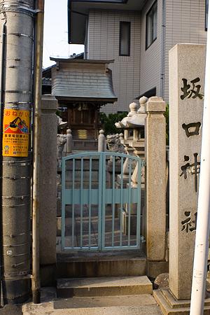津島本町坂口神社