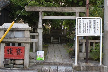 津島本町堤下神社
