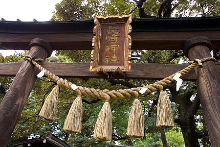 長崎神社-3
