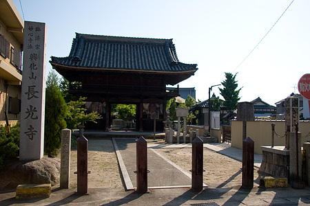 長光寺-1