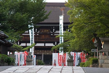 竜泉寺-1