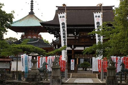 竜泉寺-2