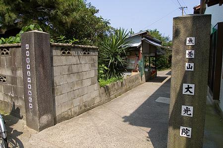 日間賀島神社仏閣編-12