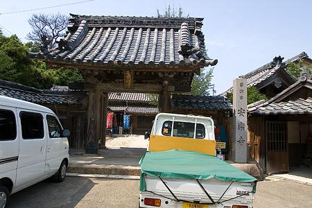 日間賀島神社仏閣編-9