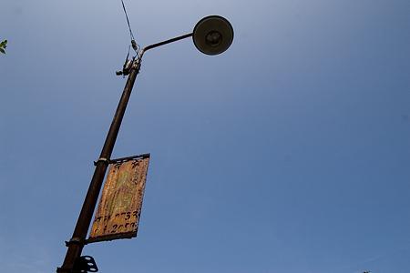 看板と街灯