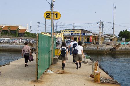 篠島船着き場