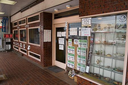 駅前喫茶店