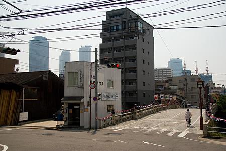 五条橋と名古屋駅ビル