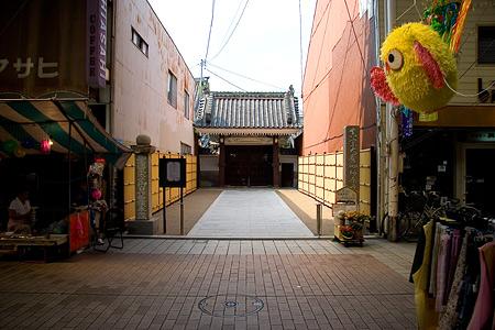円頓寺商店街慶栄寺
