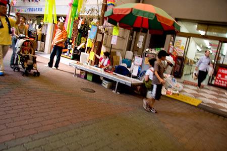 円頓寺商店街2-10