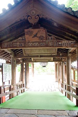 長谷寺上登廊