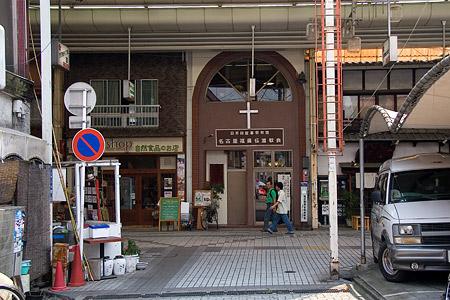 大須名所-11