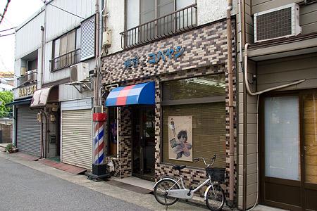 大須の昭和-6