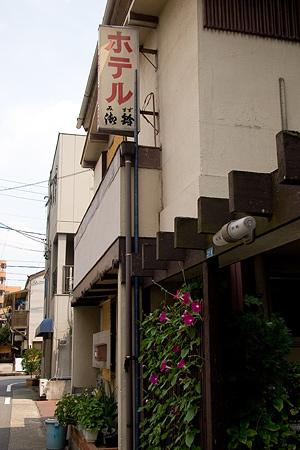 大須の昭和-8