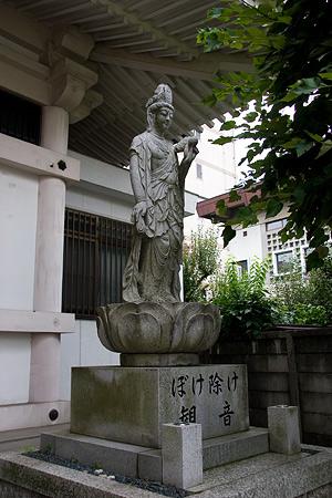 大須寺編-12