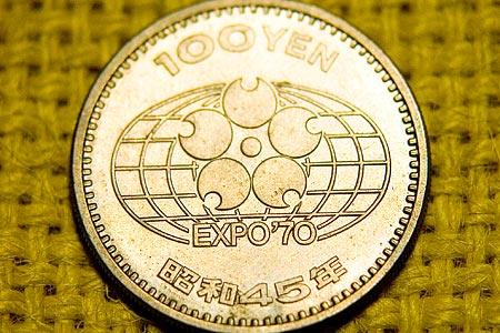 万博コイン大阪