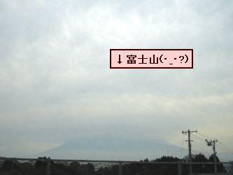 今回は、箱根の山を超えられた。。。