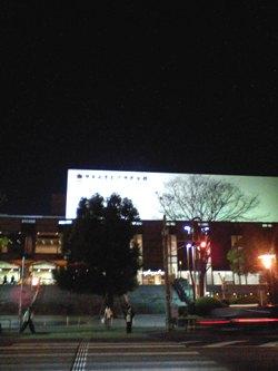 2日連チャンで、同じコンサートホールに行った。