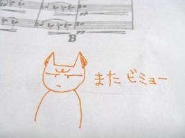 ニールセン交響曲第2番のココが好き♪(今日はオケMIDI作ってみました)