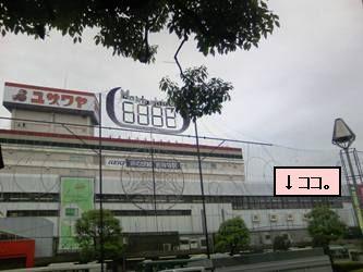 ディスクユニオン吉祥寺店(クラシック売り場)の行き方。