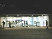 『びわ湖ホールジルヴェスターコンサート』 2007-2008 のコンサート感想。