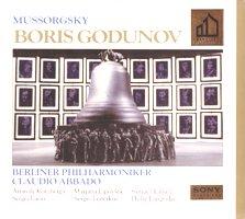 ピアノでムソルグスキー歌劇『ボリス・ゴドゥノフ』♪