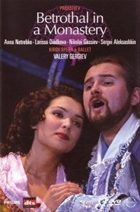 プロコフィエフ:歌劇『修道院での婚約』(ゲルギエフ)のDVD買いました。