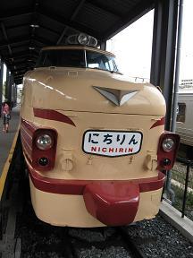 九州鉄道記念館 4☆ クハ481-603号
