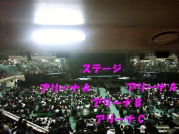 20081105_2.jpg
