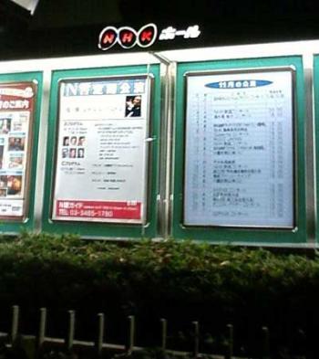 20081124_1.jpg