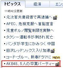 20081124_3.jpg