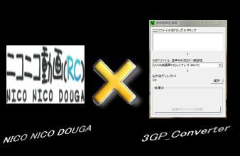 3gp_niconico_001.png