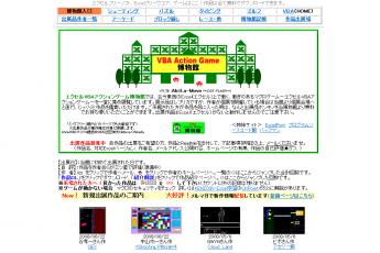 Excel_vba_001.png