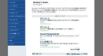 Monkeys_Audio_008.png