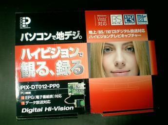 PIX-DT012-PP0_001.jpg