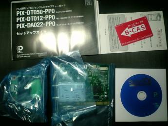 PIX-DT012-PP0_002.jpg