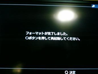 PlayStation_3_HDD_change_013.jpg
