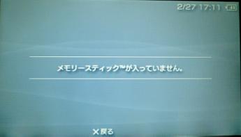 Sandisk_microSDHC_8GB_003.png