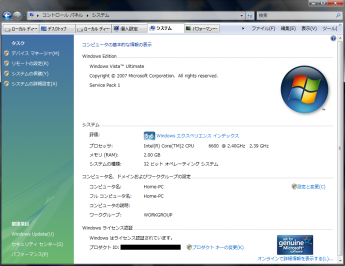Windows_Vista_sp1_002.png