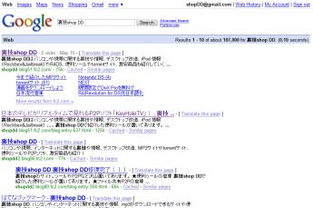 black-google_blogspot_com_002.png