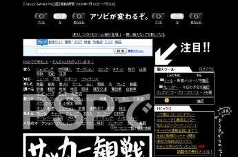 black-google_blogspot_com_003.png