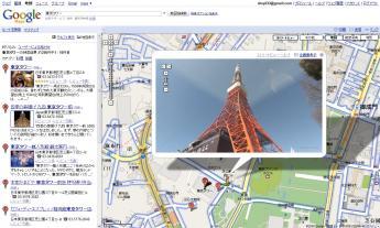 googlemap_streetview_001.jpg